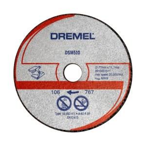 Sågklinga för metall Dremel 2615S510JB; 77 mm