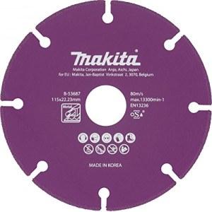 Diamantkapskiva Makita B-53693; 125 mm